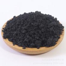 腐植酸钠客户发货产品